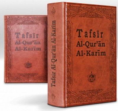 Koran Quran Tafsir Deutsch+Bedeutung Tefsir *Islam hijab muslim Abaya Takschita*