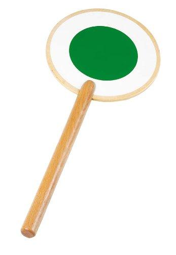 Goki 62995 - Signalkelle Spielzeug