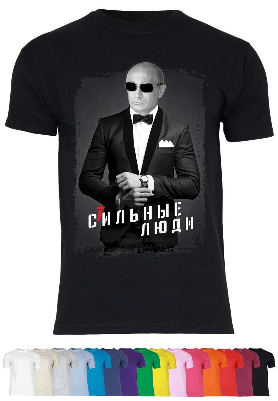 M26 F140 Herren T-Shirt mit Motiv Russia President Putin in Tux  Russland Moskau
