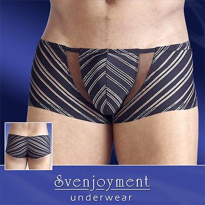 Trendy Herren Pants 'SEXY' in M/L/XL - saugünstig und gratis Lieferung