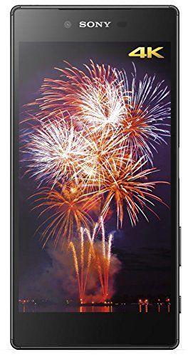 Sony Xperia Z5 Premium - 5,5'' / 14cm 4K Display, wasserdicht, wie neu