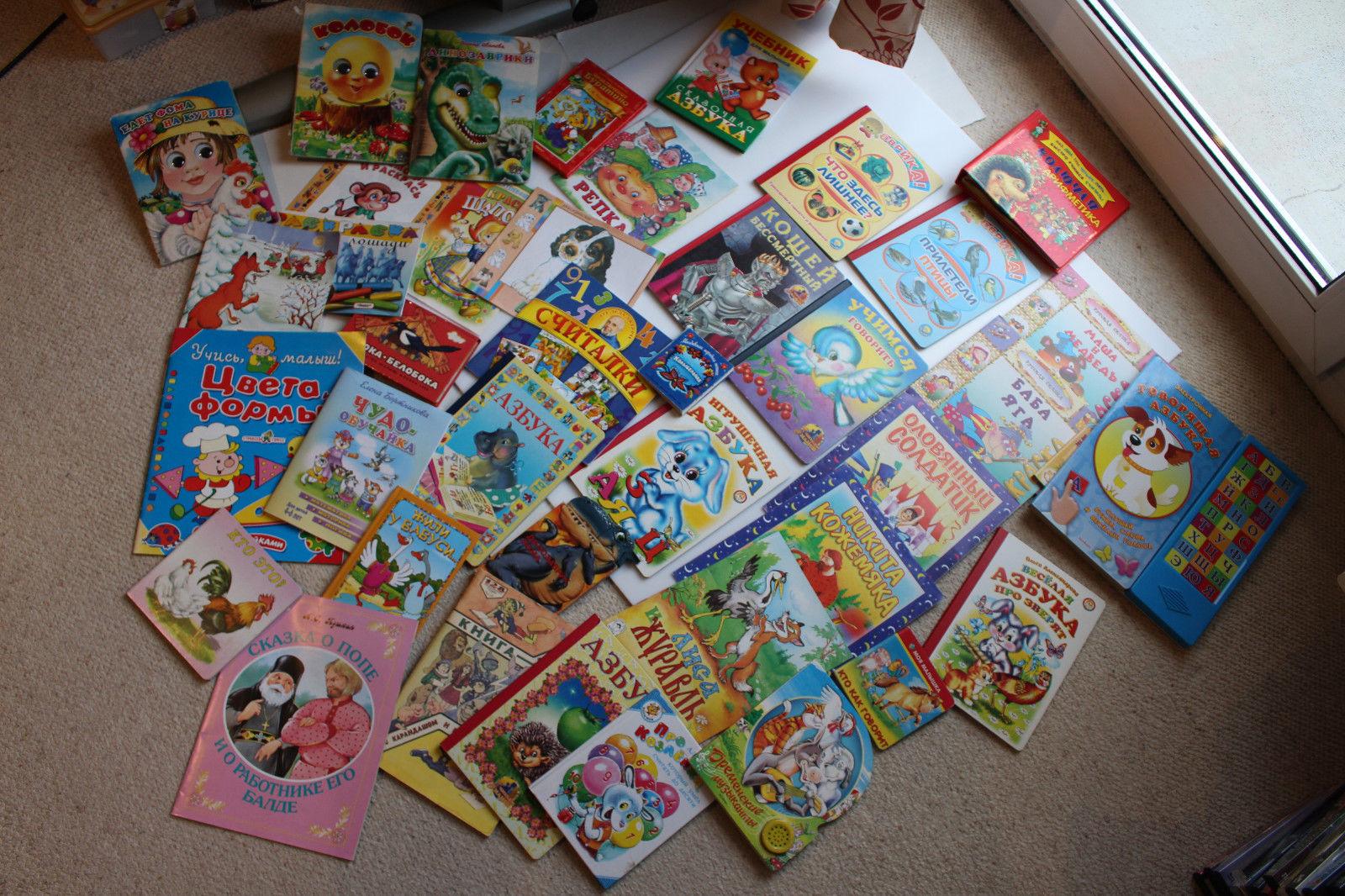 großes Konvolut Russische Kinder Bücher ABC mit Augen Ton Bilderbücher Dino