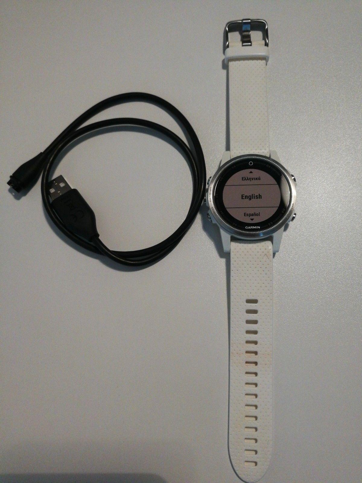 Garmin Fenix 5S - weißes Armband -  HR